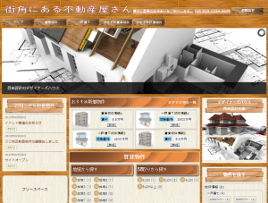 fudousan-page